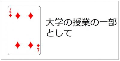 how4.JPG