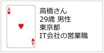 name1.JPG