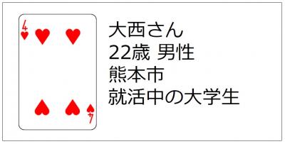 name4.JPG
