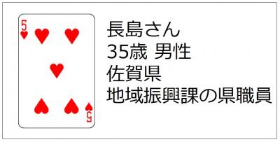 name5.JPG