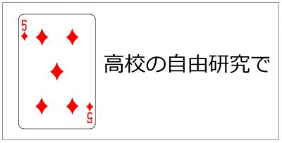 how5.JPG