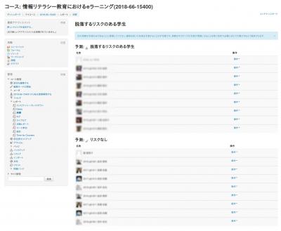 screenshot-md-bak.kumamoto-u.ac.jp-2018-06-16-14-54-14b.png