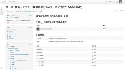 screenshot-md-bak.kumamoto-u.ac.jp-2018-06-16-14-57-30b.png